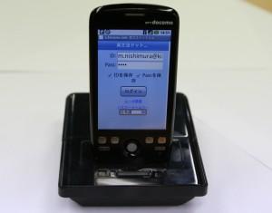Google Phoneで動作検証中のeラーニングシステム SmartBrain