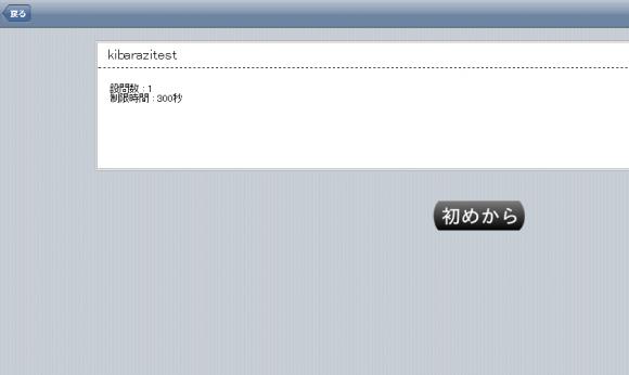 ▲プレビュー画面では実際と同じ画面を確認できます